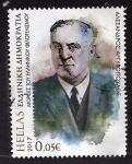 Stamps Greece -  personaje