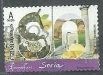sello : Europa : España : Soria