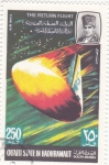 Stamps : Asia : Yemen :  RETORNO DEL ESPACIO