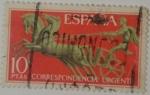 Stamps Spain -  España 10 ptas