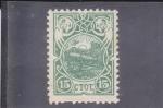 Stamps Bulgaria -  CAÑON