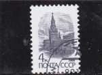 Stamps Russia -  CATEDRAL