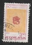 Sellos del Mundo : Europa : Yugoslavia : 1792 - 60 Anivº de la Caja de Ahorros