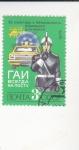 de Europa - Rusia -  CUERPO DE POLICIA