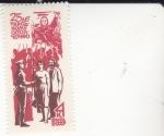 Stamps Russia -  25 ANIVERSARIO.....