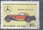 Stamps : Asia : North_Korea :  60 ANIVERSARIO MERCEDES BENZ