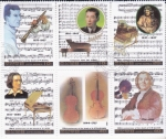 Stamps : Asia : North_Korea :  ANIVERSARIOS COMPOSICIONES MUSICALES