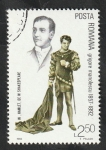 Sellos del Mundo : Europa : Rumania : 3438 - Grigore Manolescu, en Hamlet