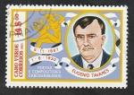 Stamps : Africa : Cape_Verde :  472 - Eugenio Tavares, poeta
