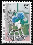 Stamps of the world : Japan :  Japón-cambio