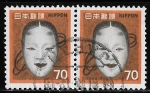 de Asia - Japón -  Japón-cambio