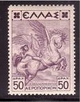Sellos de Europa - Grecia -  serie- Mitología