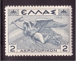Stamps Europe - Greece -  serie- Mitología