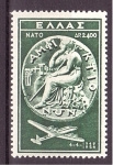 de Europa - Grecia -  5 aniv. entrada en la OTAN- Moneda antigua