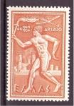 de Europa - Grecia -  5 aniv. entrada en la OTAN- Portando la Antorcha Olímpica