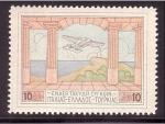 de Europa - Grecia -  Correo en hidroavion