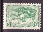 Stamps Greece -  serie- Los Vientos