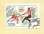 Stamps Europe - Russia -  Patinaje sobre hielo