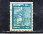 Stamps : Asia : Bangladesh :  FACTORÍA