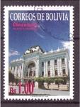 Stamps Bolivia -  Chuquisaca- Palacio