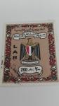 Stamps Libya -  Escudo de Armas