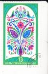 Stamps Bulgaria -  ILUSTRACIÓN