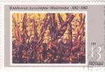 Stamps Bulgaria -  PINTURA-