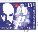 Sellos del Mundo : Europa : Bulgaria : Vladimir Lenin (1870-1924)