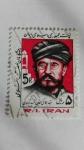 Sellos de Asia - Irán -  Ayatollah