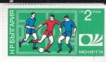 Stamps : Europe : Bulgaria :  CAMPEONATO MUNDIAL DE FUTBOL MUNICH