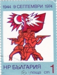Stamps : Europe : Bulgaria :  FUERZAS MILITARES