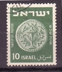 Sellos de Asia - Israel -  serie- Monedas antiguas