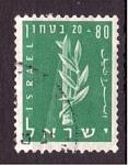 Stamps Israel -  Januca
