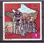 Stamps Equatorial Guinea -  serie- 59 tour de Francia