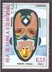 Stamps Equatorial Guinea -  serie- Mascaras africanas