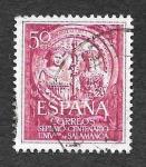 Stamps Spain -  Edf 1126 - VII Centenario de la Universidad de Salamanca