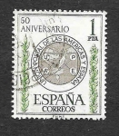 Sellos de Europa - España -  Edf 1462 - L Aniversario de la Unión Postal de las Américas y España