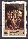 Stamps United Arab Emirates -  De La Tour