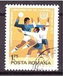 Sellos de Europa - Rumania -  Campeonato Múndial de Balonmano