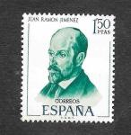 Stamps Spain -  Edf 1992 - Literatos Españoles