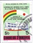 Sellos de America - Bolivia -  Cooperacion Japonesa en el campo de Salud