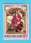 Stamps Equatorial Guinea -  PASCUA  74