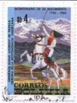 sellos de America - Bolivia -  Conmemoracion del bicentenario del nacimiento de la generala Juana Azurduy de Padilla