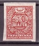 Stamps Ukraine -  Correo postal
