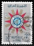Stamps Iraq -  Irak-cambio