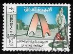 Sellos del Mundo : Asia : Irak : Irak-cambio