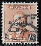 Sellos de Asia - Irak -  Irak-cambio