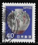 sello : Asia : Japón : Japón-cambio