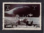 Stamps United Arab Emirates -  Mision Espacial