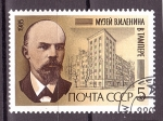 Stamps Russia -  Museo Tampere